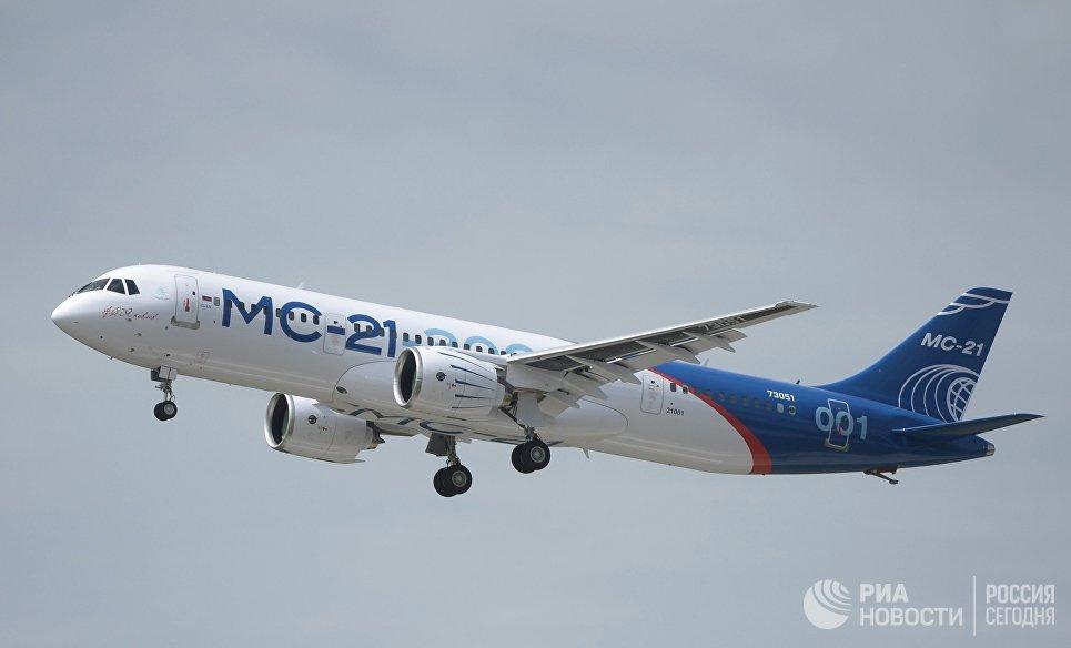 МС-21 совершил первый полет в Иркутске!