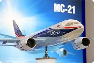 MS-21%2C%20MC-21%20%289%29.jpg