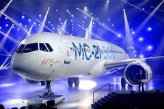 презентация мс21-300